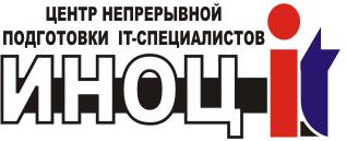 Логотип ИНОЦ-IT